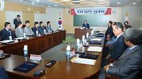 경남도, 청년실업난 해소 '경남형 기업트랙'으로 '돌파'