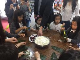 .[AJU VIDEO] 韩国小朋友学习包粽子 体验中国端午文化.