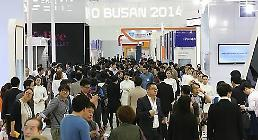 .世界IT展会明在首尔开幕.