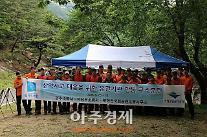 의정부소방서, 상반기 유관기관합동 산악구조훈련 실시