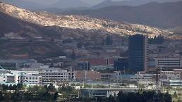 .韩政府:视朝核解决进度重启金刚山旅游及开城工业园区.