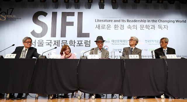 首尔国际文学论坛开幕 60余文学大咖聚首