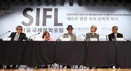 .首尔国际文学论坛开幕 60余文学大咖聚首.