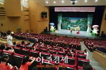 포천시, 제72회 구강보건의 날 기념'충치도깨비 소탕작전' 인형극 공연