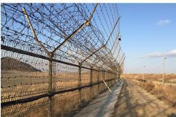 S. Korea fires warnings shots at flying object across border