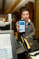 LG전자, 모바일 결제 서비스 'LG 페이' 첫 공개... 국내 6월부터 이용 가능