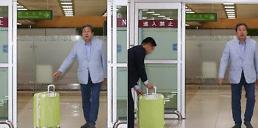 김무성 캐리어 논란
