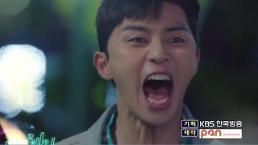 야경 예쁜 이곳, 박서준·김지원 주연 드라마 쌈 마이웨이 촬영지 어디?