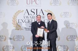 경원재 앰배서더 인천, 아시아 최고 전통 문화유산 호텔 상 수상