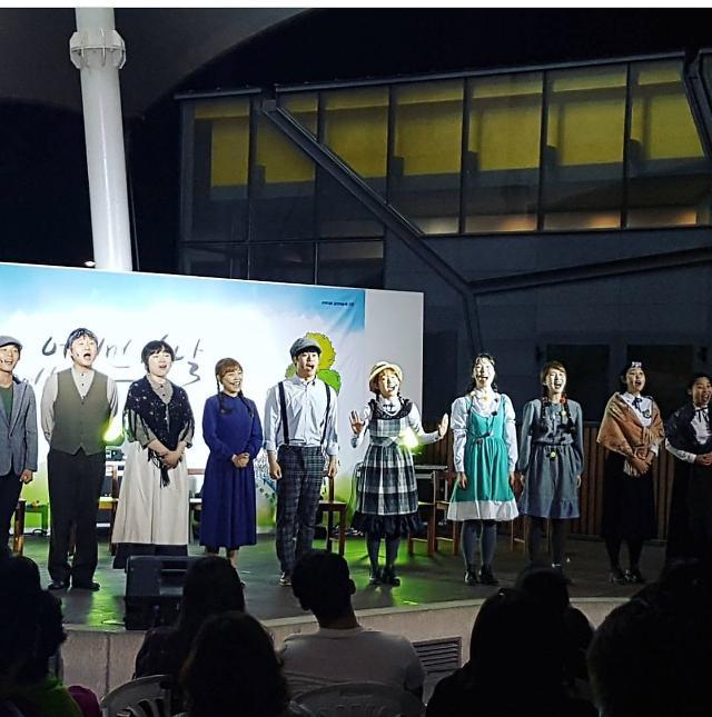 [AJU VIDEO]大学路街道演出庆典:Geolpan剧团音乐剧《Anne》