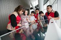 롯데렌탈 샤롯데봉사단, 장애아동들과 '서울스카이' 방문 등 봉사활동 진행