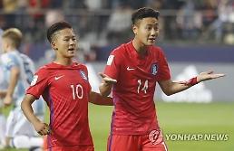 """[U-20 월드컵] """"이승우, 메시 같았다…백승호도 놀라운 레벨"""" 외신 극찬"""