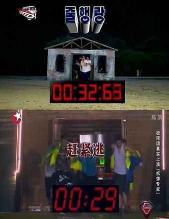 """难忍中国综艺疯狂""""抄抄抄"""" 韩政府终于要出手了"""