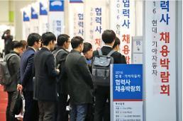 현대·기아차, 협력사 채용박람회 개최…불황에 참가업체수 30% 뚝