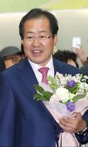 """홍준표 """"6월 4일 인천공항으로 귀국"""""""