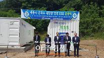 서부발전, 발전사 최초 태양광 연계 ESS 설치