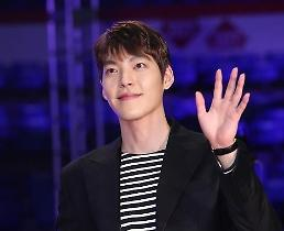 Actor Kim Woo-bin in hospital treatment of rare cancer