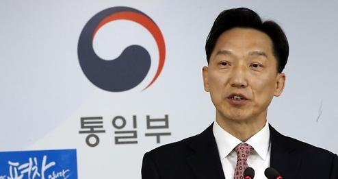 韩政府就对朝政策表态:军事民间一硬一软
