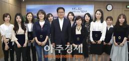 권명호 울산 동구청장, 국공립어린이집 보육교사 임용장 수여