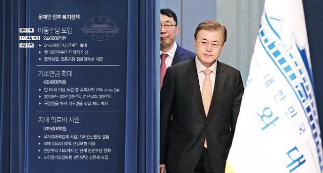 방향키 잡은 문재인호…국정 로드맵 본격 착수