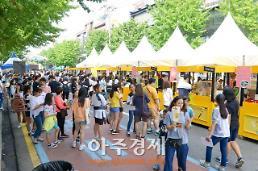 순천 원도심은 잔치 한마당…맛과 멋 즐기는 푸트·아트페스티벌 26일 개막