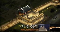 경주시, 경주 읍성 동북성벽 복원...10월 준공식