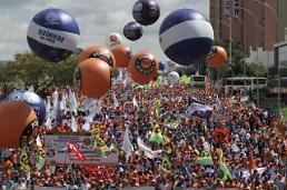 [글로벌 포토] 브라질리아서 대규모 반 테메르 시위