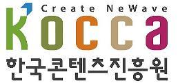 '국가대표 K-스토리' 일본 콘텐츠 시장 공략 나선다