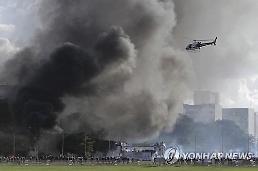 [글로벌포토] 불타는 연방청사..브라질 반정부 시위 격화