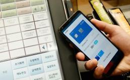 ".LG电子进军移动支付市场 新旗舰G6用户率先体验""LG Pay""."