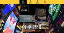 하나투어 여행박람회, 22일부터 온라인예약관 사전 오픈