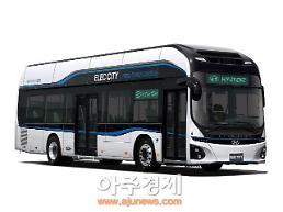현대차, 친환경 전기버스 일렉시티 세계 첫 선...2018년 초 출시