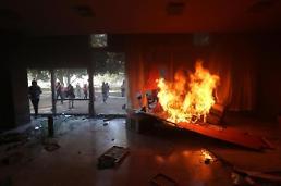 브라질 끝없는 부패스캔들에 폭발한 민심…정치혼란에 경제 위기 가속화