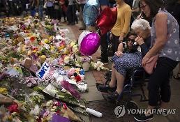영국, 맨체스터 테러 관련 민감정보 공개 두고 미국에 격노