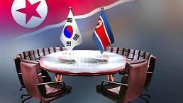 .文在寅政府首个民间团体最早下月10日访问北韩.
