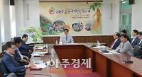 충남도의회, 금산인삼엑스포 성공 개최 위한 현지점검 활동 돌입