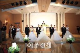 군산시, 사랑도 기쁨도 함께 나누는 따뜻한 합동결혼식 열려