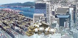 .韩央行:今年经济增速有望超最新预期2.6%.