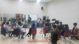 동두천청소년수련관 3분기 프로그램 참가자 모집