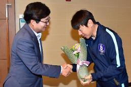 염태영 시장, U-20 월드컵 한국 대표팀 찾아 격려