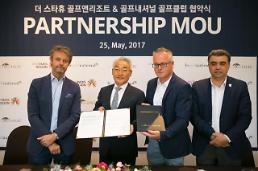 제6회 한국-프랑스 친선 골프대회 개최