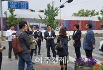 울산 중구, 2019 올해의 관광도시 컨설팅·현장점검