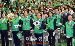 경북도, 새마을운동 제창 47주년 '제7회 새마을의 날'기념식 개최