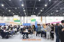 경북도, 광역채용박람회 개최...100개 업체 참여