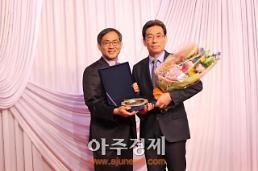 호텔현대, 한국신뢰성대상에서 서비스분야 대상 수상