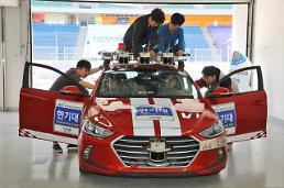 대학생이 만든 자율주행차 서킷 달린다…현대차그룹, 미래차 경진대회 본선 개최