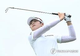 박성현·이일희, 볼빅 챔피언십 1R 공동 4위·유소연, 공동 84위