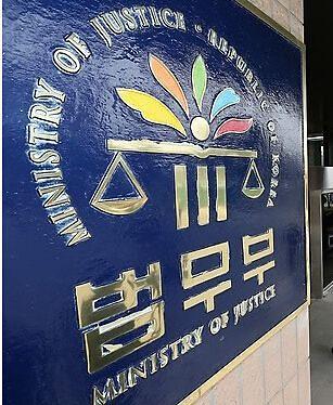 4月在韩非法居留外国人突破22万 连续5个月增长