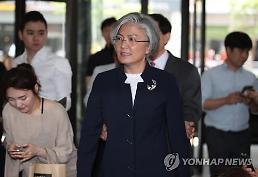 .韩政府今启外长人选康京和听证程序.