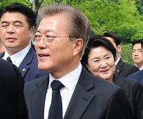 """野, 靑 특수활동비 축소 방침 환영…노회찬 """"국회 특활비 폐지하자"""""""